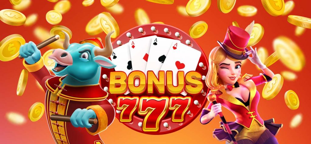 What is a welcome bonus?